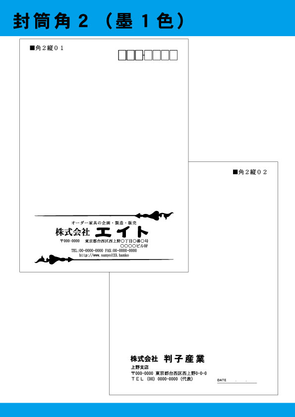 P13角2-縦01