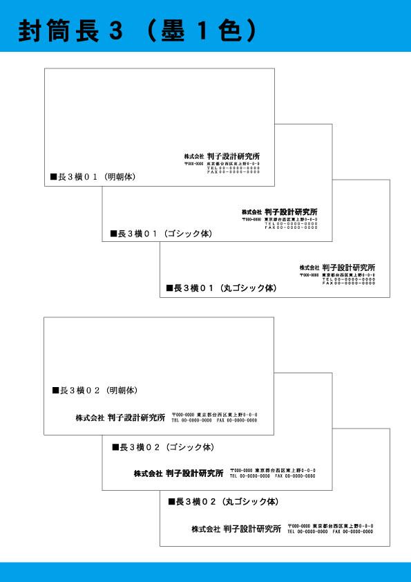 P7長3-横01CS