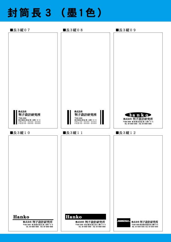 P4長3-縦03CS